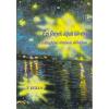 Magánkiadás Égi fények útjait követve