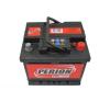 Perion autó akkumulátor akku 12v 44ah jobb+ autó akkumulátor