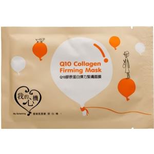 MY hsin ni q-10 kollagén feszesítő maszk