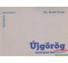 Tankönyvkiadó Vállalat Újgörög társalgási zsebkönyv nyelvkönyv, szótár