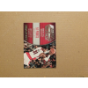 Panini 2014-15 Hoops Moments of Greatness #9 Terrence Ross