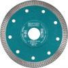 Extol Gyémántvágó, ipari korong, TURBO, extra vékony vágás: 1,2mm vastagság;125×22,2mm (Gyémántvágó)