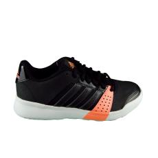 Adidas női cipő Essential Fun W
