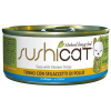 Trainer Sushicat tonhal & csirke - 6 x 70 g
