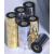 METO Festékszalag, 50x85 mm, METO, MXWR MN4 (ISM9210307)