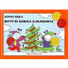 Pozsonyi Pagony Bartos Erika-Bogyó és Babóca karácsonya (Új példány, megvásárolható, de nem kölcsönözhető!)