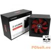 Xilence 500W XP500R6/XN042 Performance C 500W,1xFAN,12cm,Aktív PFC