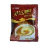 Ganoderma Ganoderma kávé étrendkiegészítő kávé