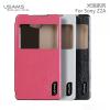 USAMS Sony Xperia Z2a bőr tok, USAMS Merry Series, rózsaszín