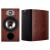 Polk Audio Polk Audio TSx 220B