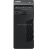 Lenovo ThinkCentre M73 Tower + W7P 120GB SSD 1TB HDD Core i3-4160 3,6|12GB|1000GB HDD|120 GB SSD|Intel HD 4400|W7P64|3év