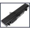 Dell R720C 4400 mAh