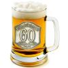 Óncímkés sörös korsó 55, 60 éves (2.)