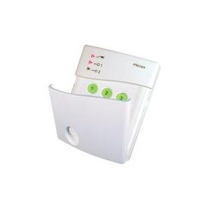 Micron EzeProx, 500 felh kártyaolvasó+billentyű 2 ajtó vezérléséhez.