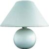 Rabalux Asztali lámpa h21cm matt fehér Ariel 4901 Rábalux