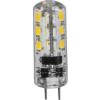 Lumen LEDes tülábas izzó 24 SMD Led G4 2 W hideg fehér fényű Lumen