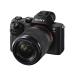 Sony Alpha ILCE-7 Mark II
