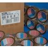 Rag.szalag 48mm/66m TESA 4263 áttetsző
