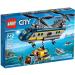 LEGO 60093 City-Mélytengeri helikopter
