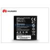 Huawei Ascend G300/G330/Y310/Y320/ Y330/Y220 gyári akkumulátor - Li-ion 1500 mAh - HB5N1H (csomagolás nélküli)