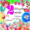 Napraforgó Könyvkiadó 2 klasszikus mese - Szépség és a szörnyeteg, Hófehérke