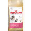 Royal Canin Feline Breed Nutrition Persian Kitten 0,4Kg