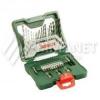 Bosch X-Line 33 részes tartozékkészlet (2607019325)