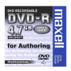 Maxell DVD-R Authoring Jewel Case (5)