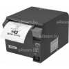 Epson TM-T70II  C31CD38032