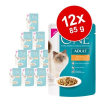 Purina One Adult 12 x 85 g - Sterilised lazac & sárgarépa