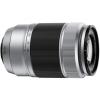 Fujifilm XC50-230mm f/4.5-6.3 OIS Ezüst objektív