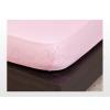 Jersey gumis lepedő Világosrózsaszín 100x200 cm