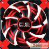 Aerocool DS Edition Red 140mm