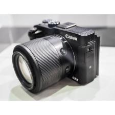 Canon PowerShot G3X digitális fényképező