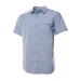 Columbia Cory Edge II Solid Short Sleeve Shirt D (AM9147m_441-Mountain) Férfi ing