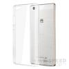 utángyártott Huawei P8 Lite Ultra Slim 0.3 mm szilikon hátlap tok, átlátszó