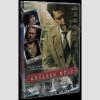 Gyilkos múlt DVD