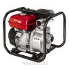 EINHELL GE-PW 45 benzinmotoros szivattyú