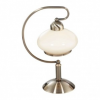 Prezent 25050 - MAJESTIC asztali lámpa 1xE27/60W