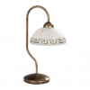 Prezent 878 - POMPEZ asztali lámpa 1xE14/40W