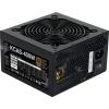 Aerocool PSU AeroCool KCAS 400W, 80 PLUS Bronze, Silent 12cm fan with Smart control