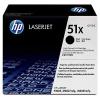 HP Q7551X (51X) fekete eredeti toner min.2db