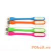 Noname LED lámpa USB 2.0 White