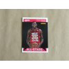 Panini 2012-13 Absolute Panini All-Stars #7 Kevin Durant