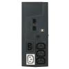 Emerson Network Power PSP 500VA (300W) 230V UPS