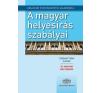 Akadémia Kiadó A magyar helyesírás szabályai - Tizenkettedik kiadás - Új magyar helyesírás társadalom- és humántudomány