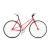 CSEPEL Royal 3* női kerékpár