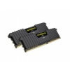 Corsair Vengeance LPX Series Fekete DDR4-2666, CL16 - 16 GB Kit CMK16GX4M2A2666C16