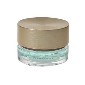Juvena Skin Specialist Moisture Plus Gel Mask Női dekoratív kozmetikum Hidratáló maszk 75ml
