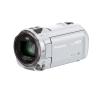 Panasonic HC-V777 videókamera